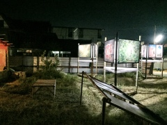 DAA outdoor photo exhibit