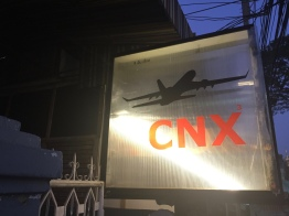 CNX Chillout Sign